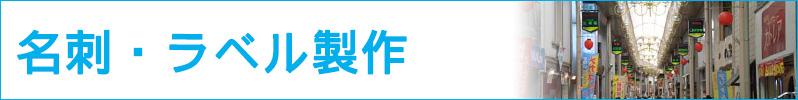 kotei-4